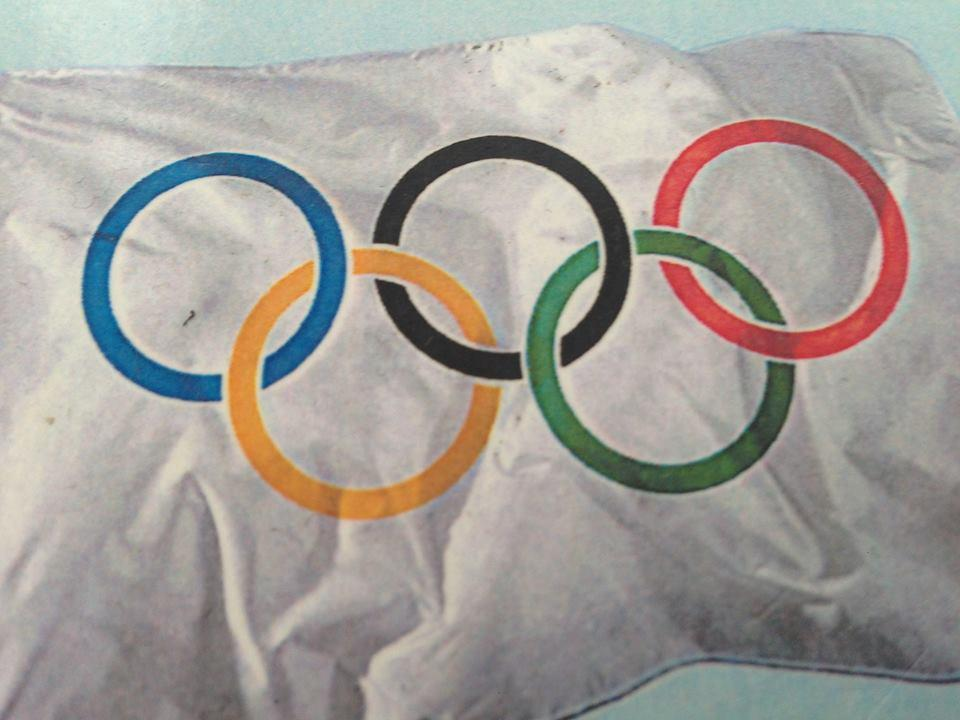 Березань на олімпійському дні. Фото