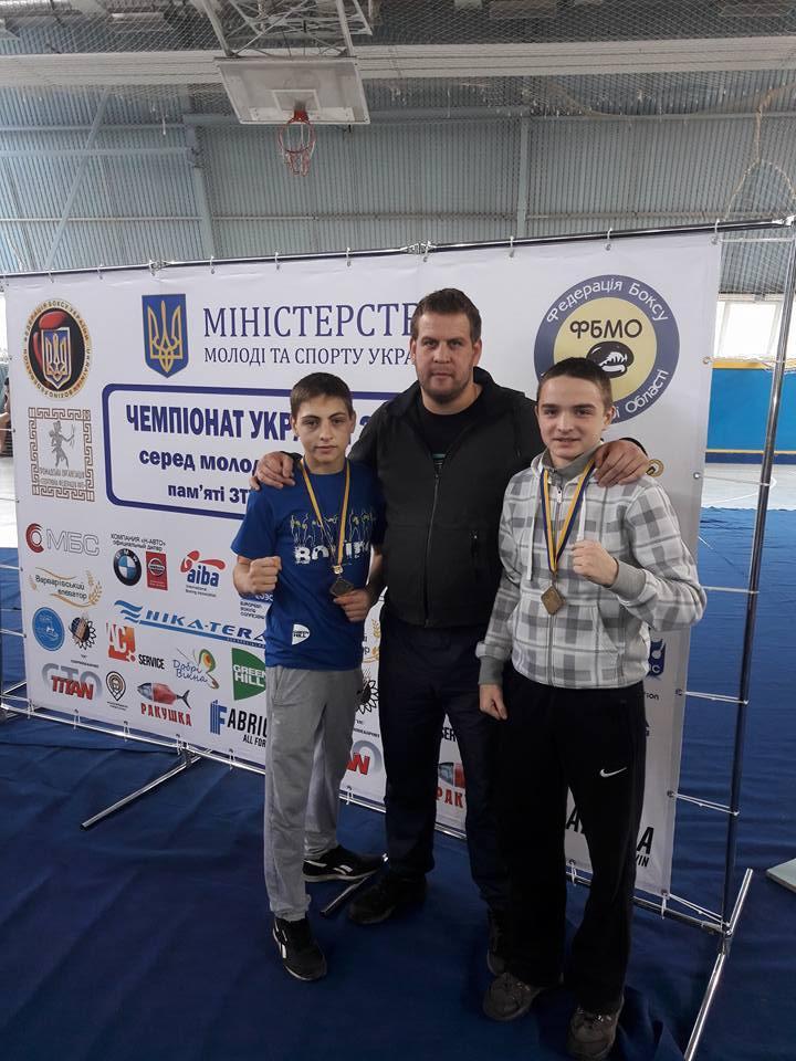 чемпіонат України з боксу, Миколаїв