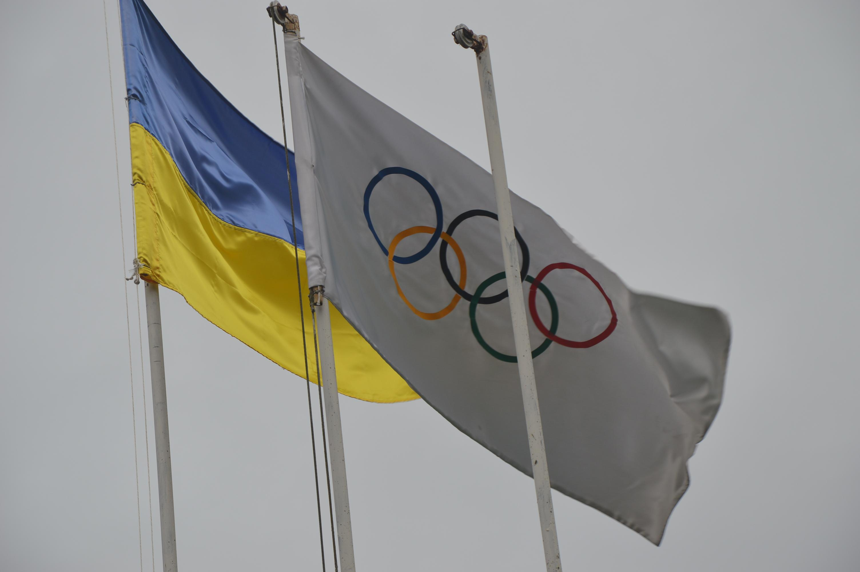Підняття олімпійського прапора, Терезіне. Фото