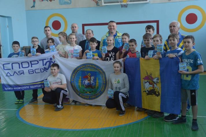 Спортивний урок у школах Обухівщини. Фото