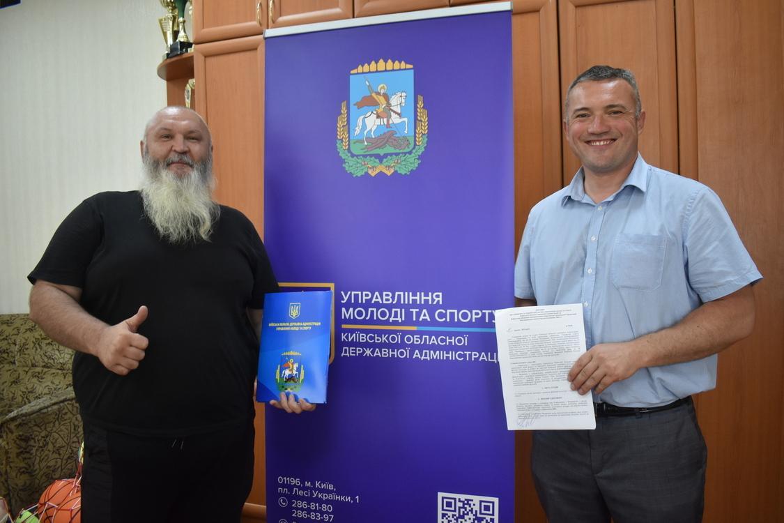 Договір про співпрацю, Асоціація кікбоксингу ВКА. фото
