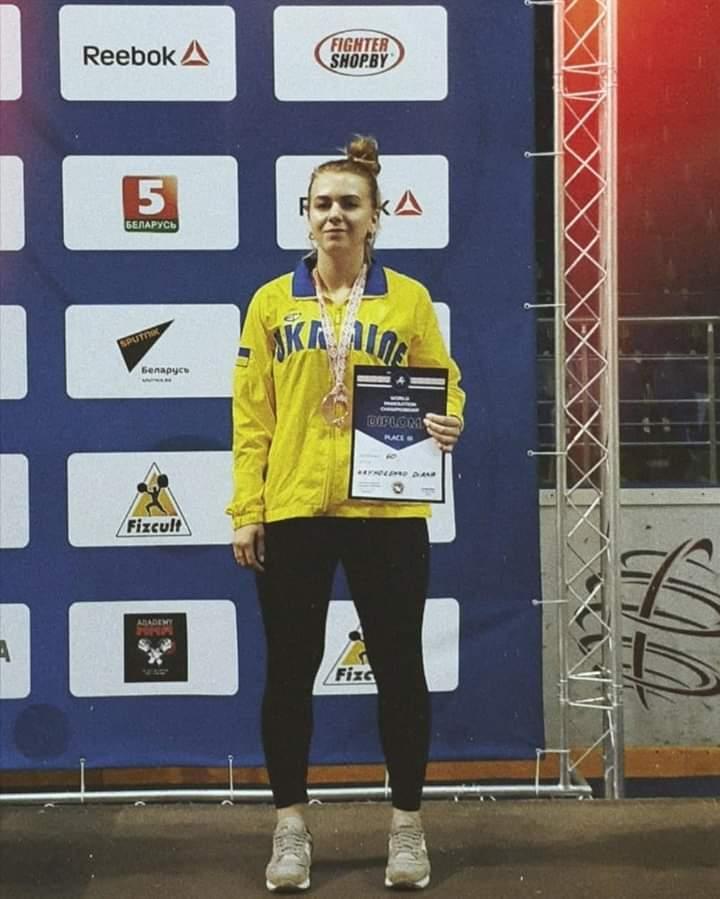 Чемпіонат світу з панкратіону, Білорусь. Фото