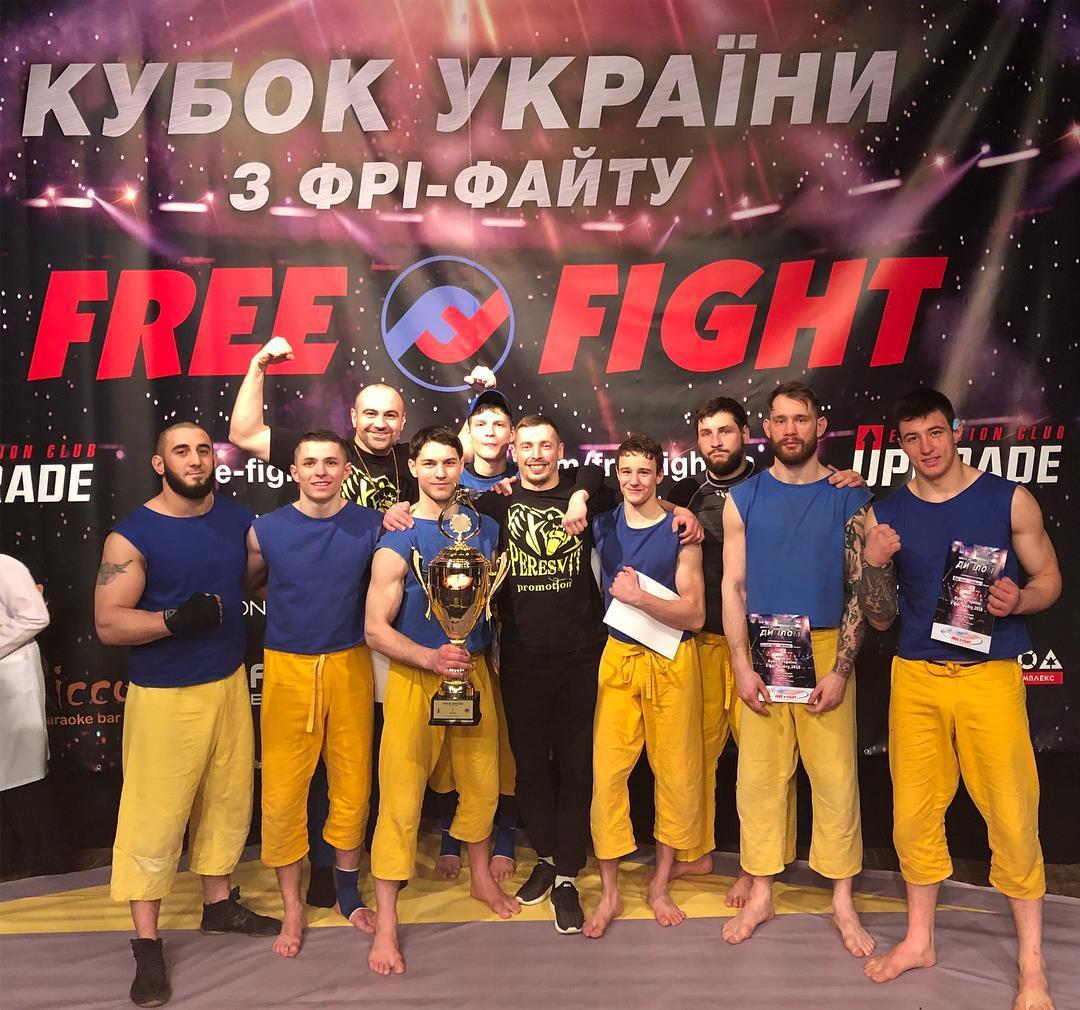 Кубку України з фрі-файту. Фото