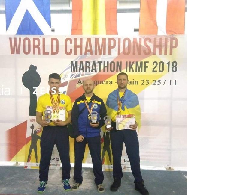 Чемпіонат світу з гирьового марафону, Антиквера. Фото