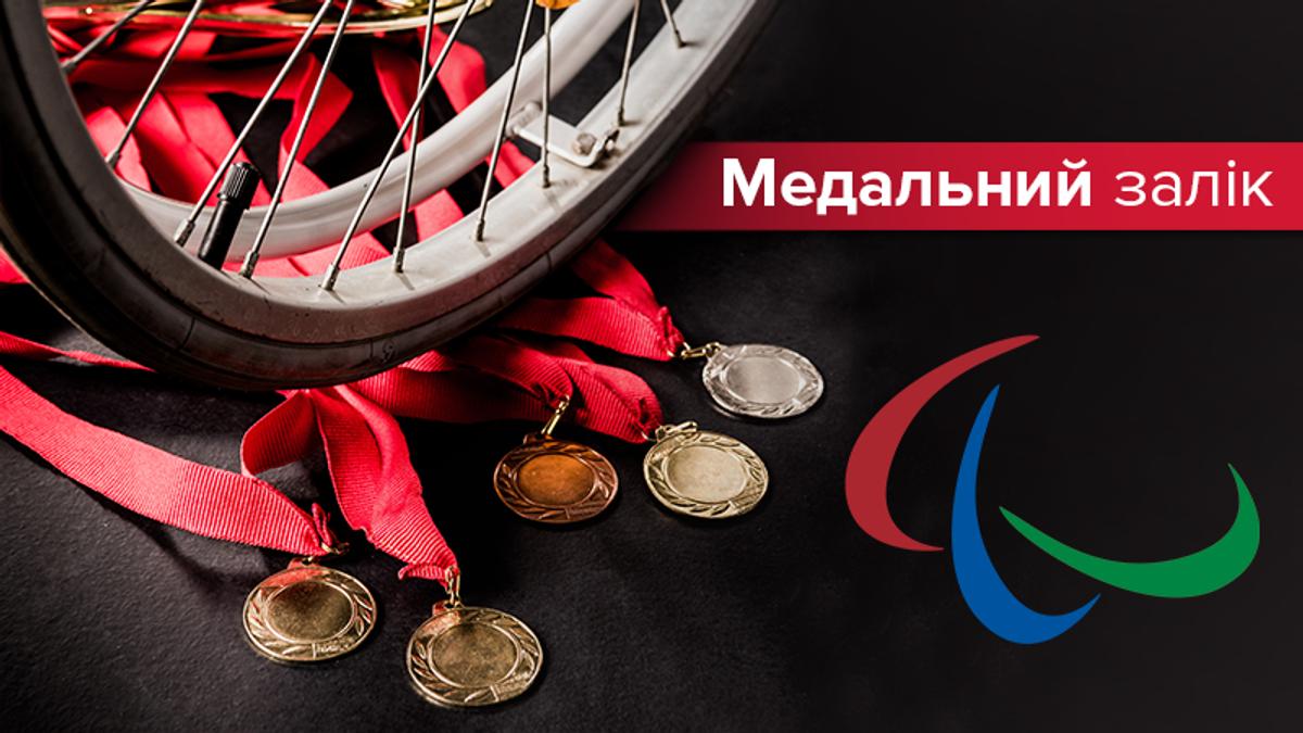 медалі. фото