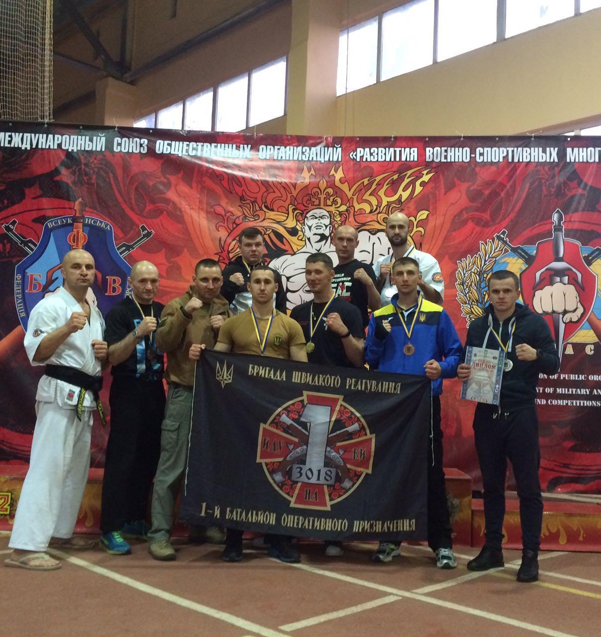 Чемпіонат України з військово-спортивних багатоборств. Фото