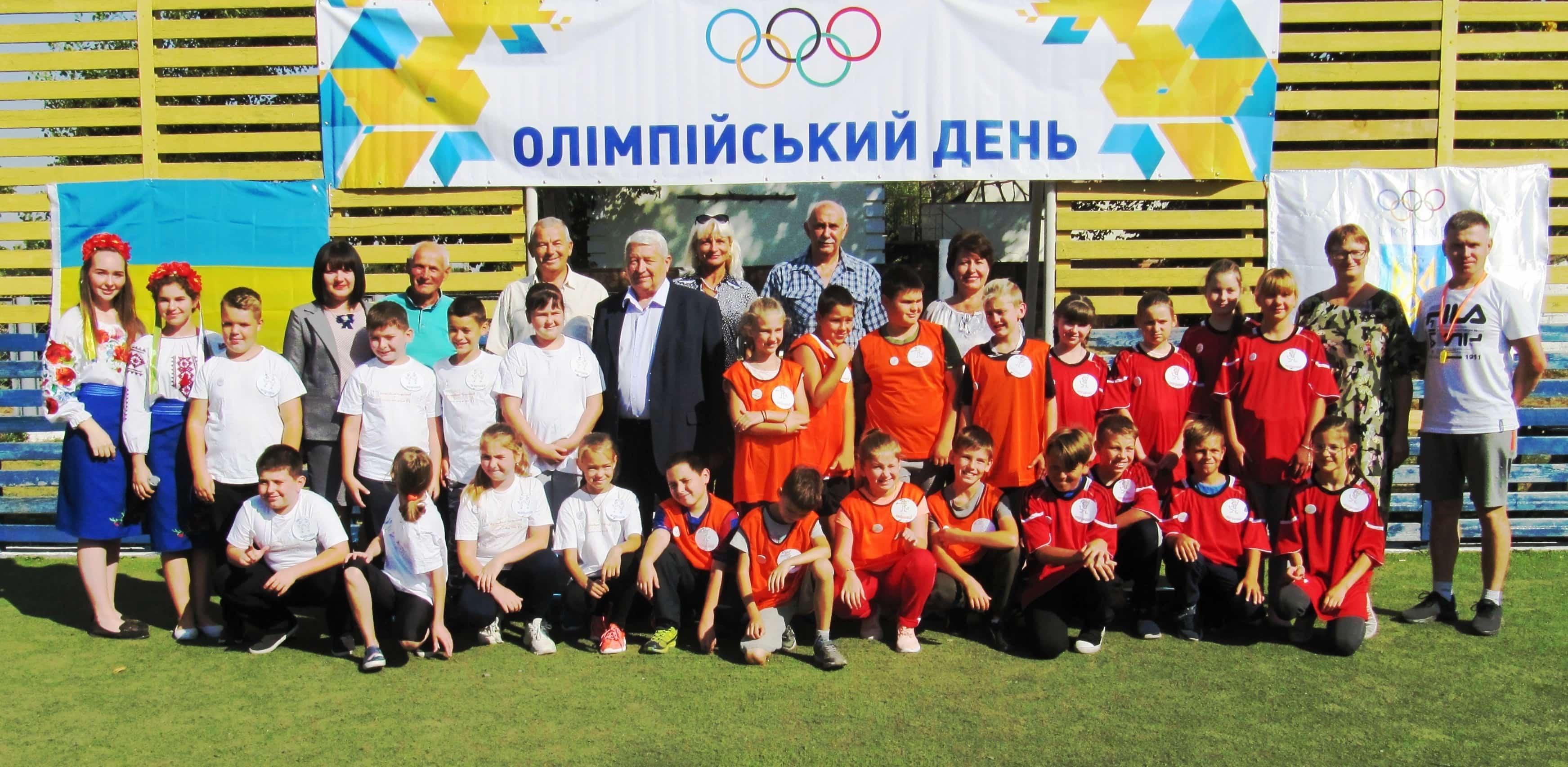 Олімпійський урок, Терезине. Фото