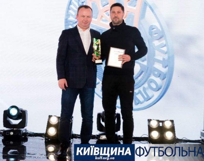 Сергій Карпенко. Фото