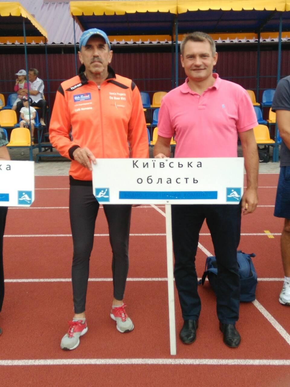 ЧУ з легкої атлетики, мастерс, Дніпро. Фото