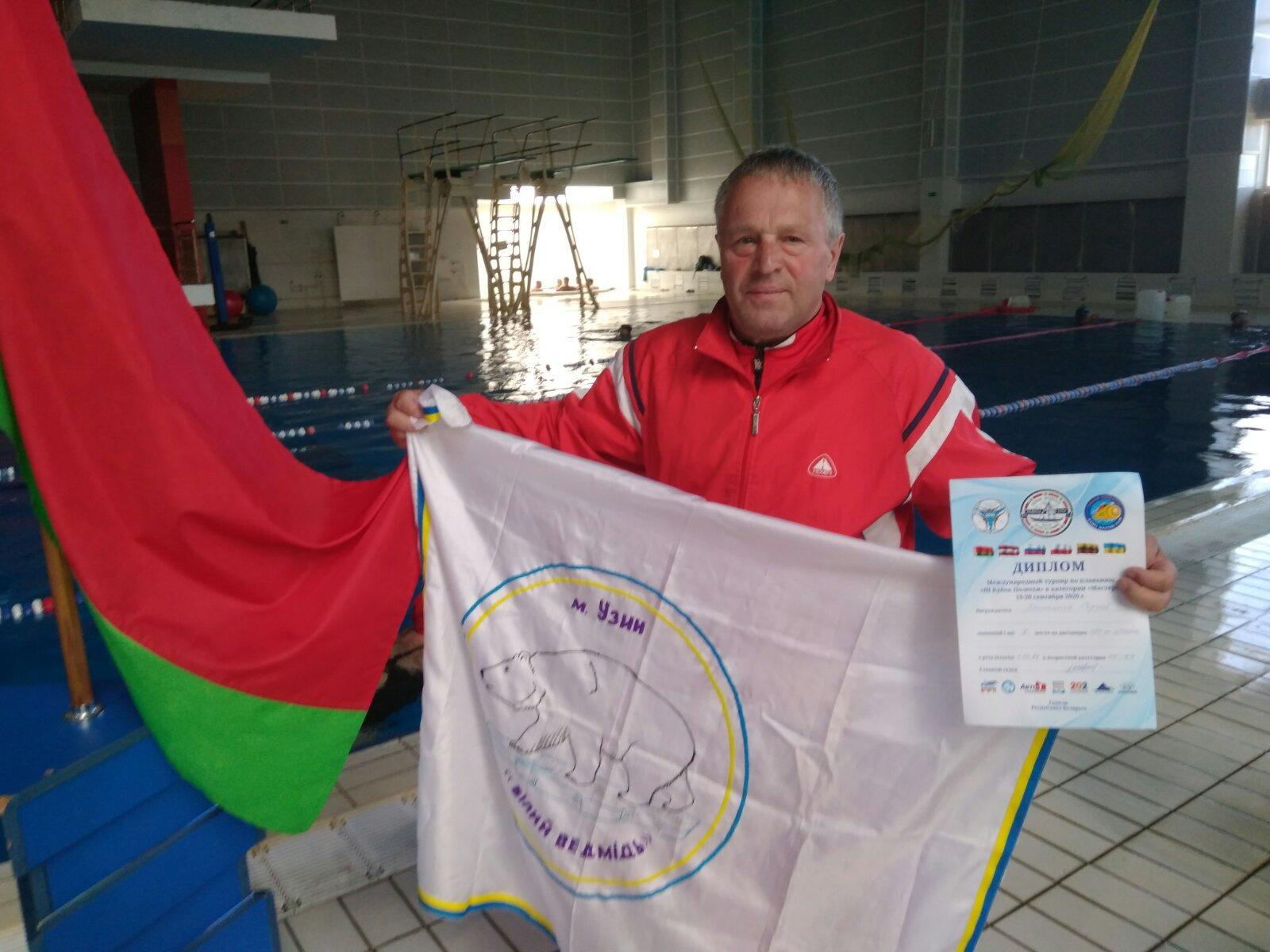Міжнародний  турнір з плавання ІІІ КУБОК ПОЛІССЯ, Гомель. фото