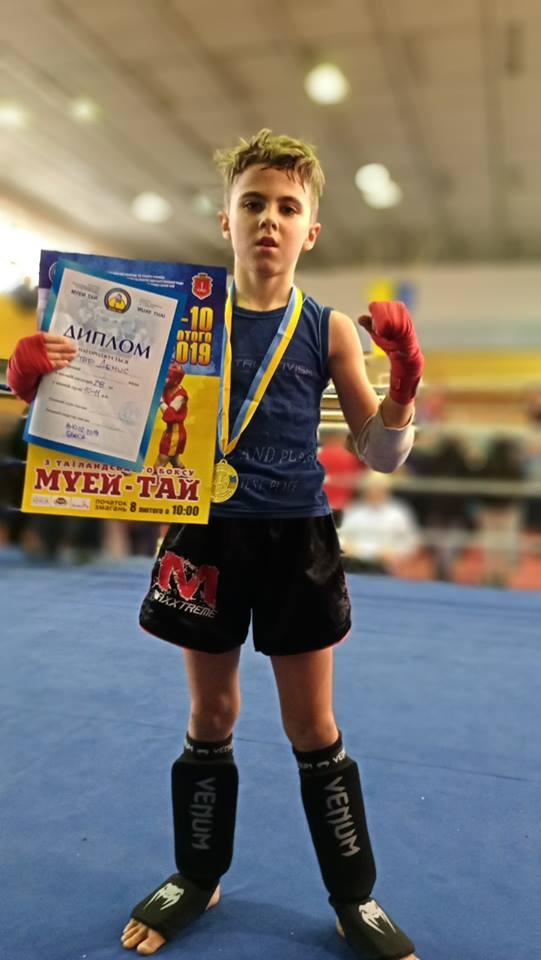 1 етап Кубку України з таїландського боксу. фото