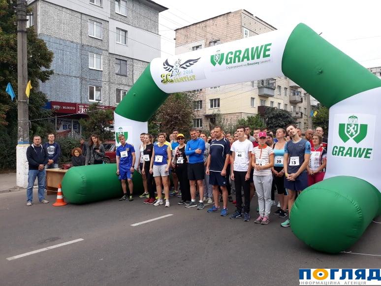 Відзначення Дня спорту на Київщині. Фото
