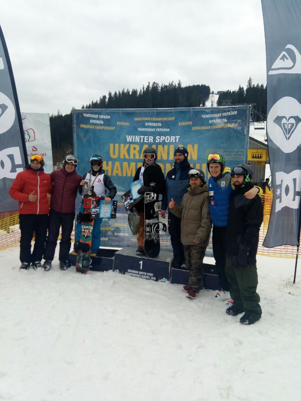 Чемпіонат України зi сноубордингу у видi слоупстайл. фото