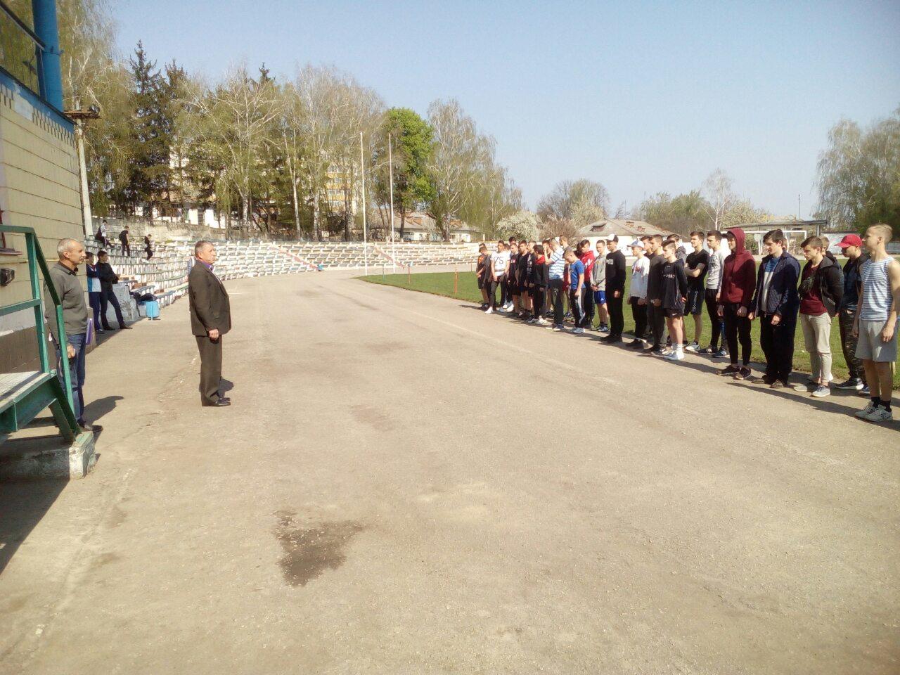 Спартакіада допризовної молоді. Фото