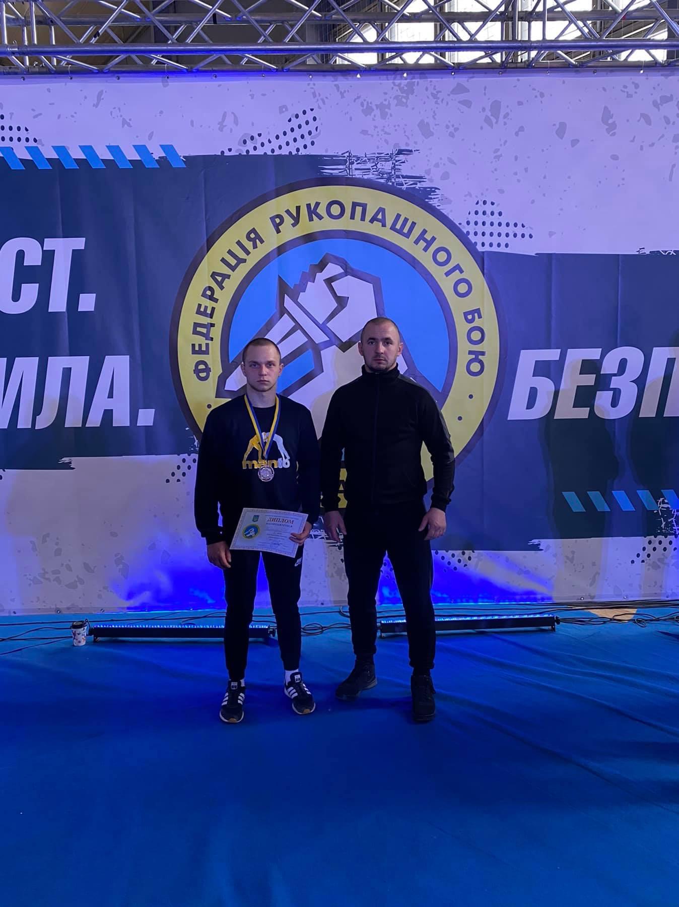 чемпіонат України з рукопашного бою-2021, Київ. фото