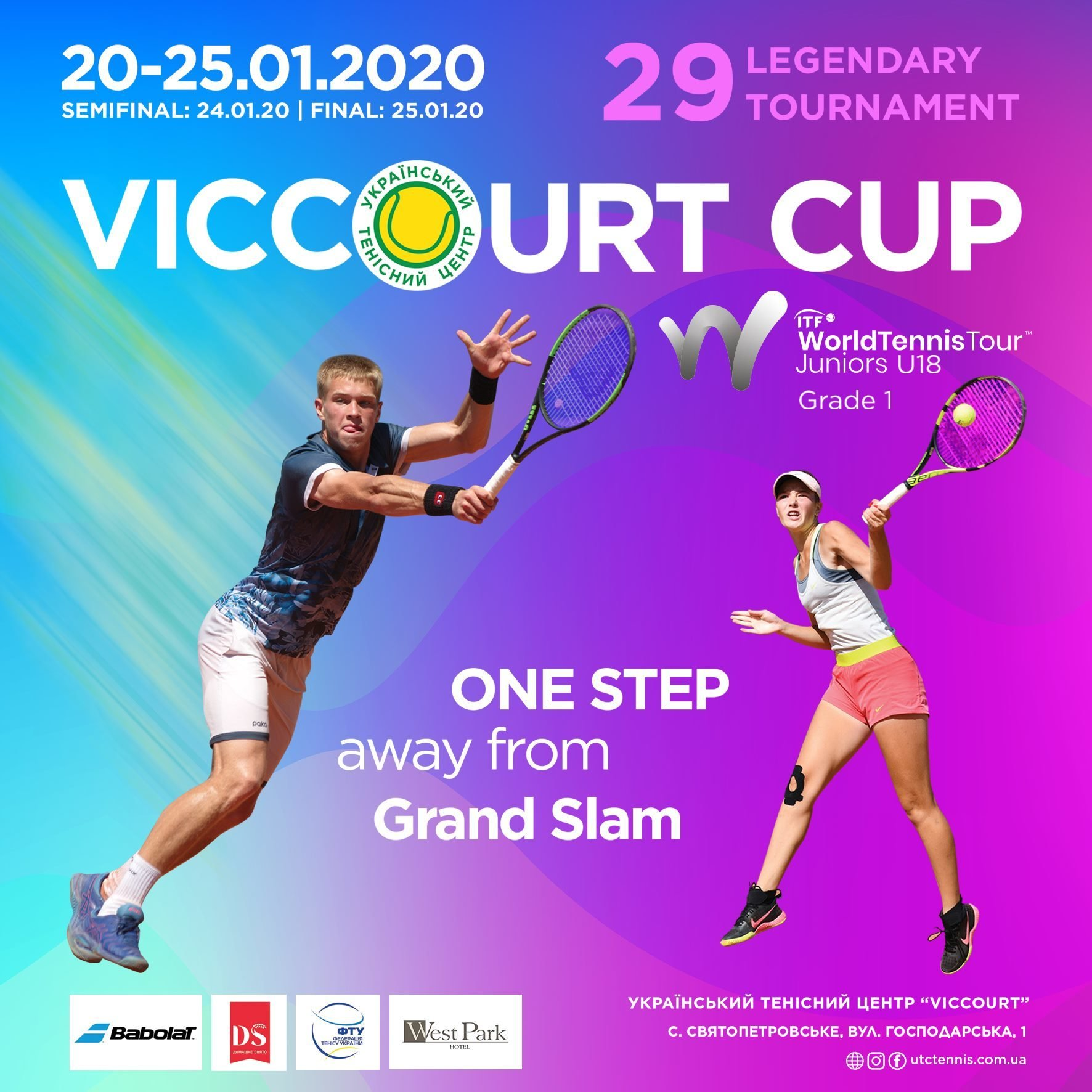 VICCOURT CUP. Афіша