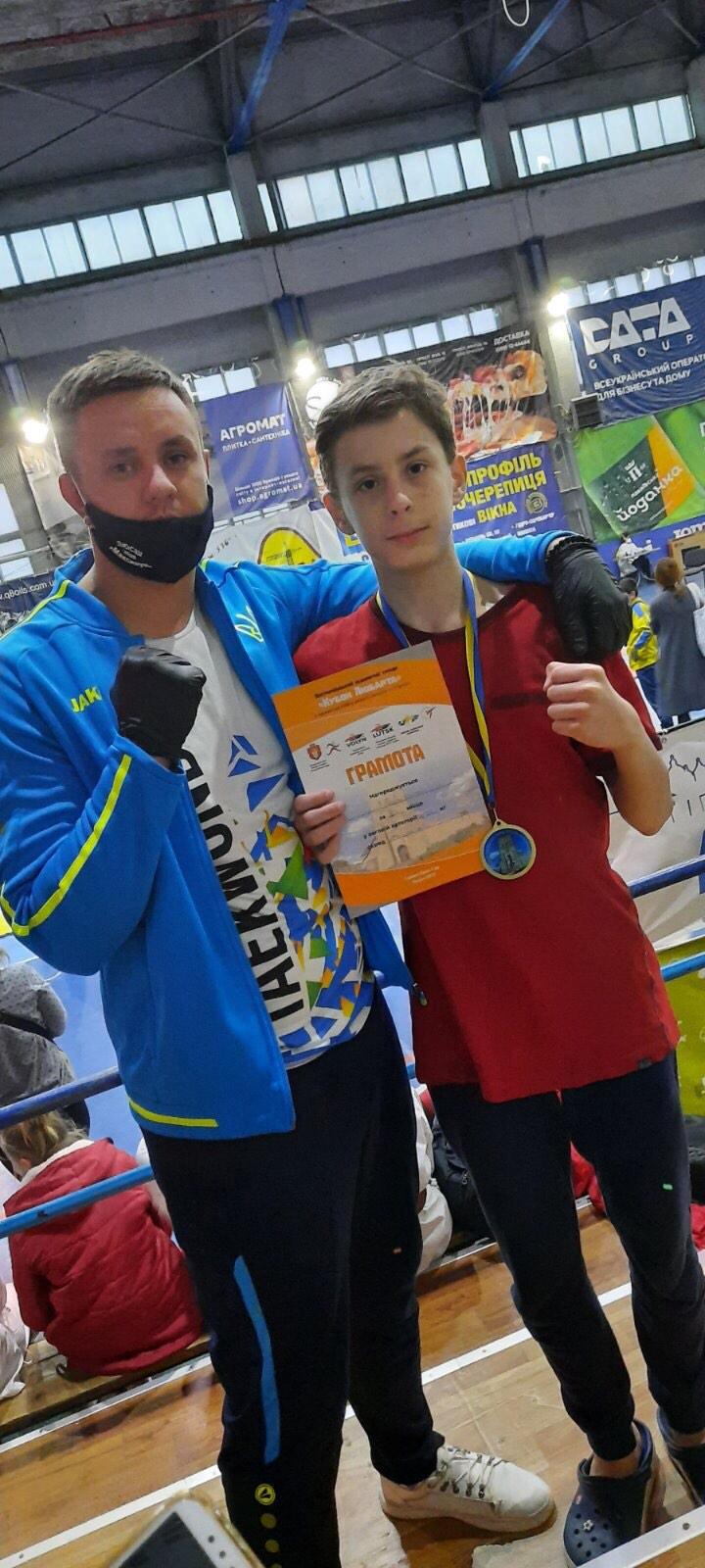 Кубок Любарта з тхекводно-2020. Фото