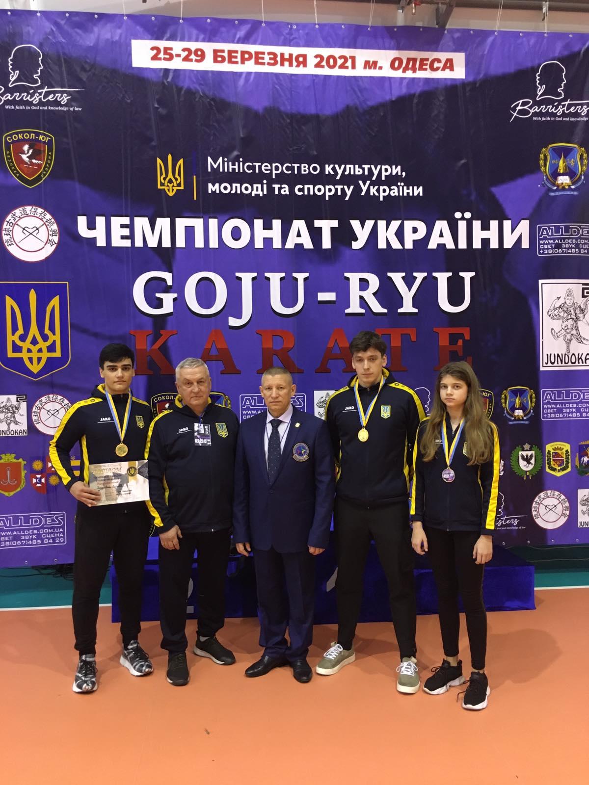 чемпіонат України з ґодзю-рю карате, Одеса. фото