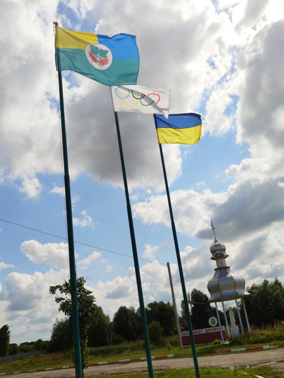 Підняття олімпійського прапора, Калинівська ТГ. фото