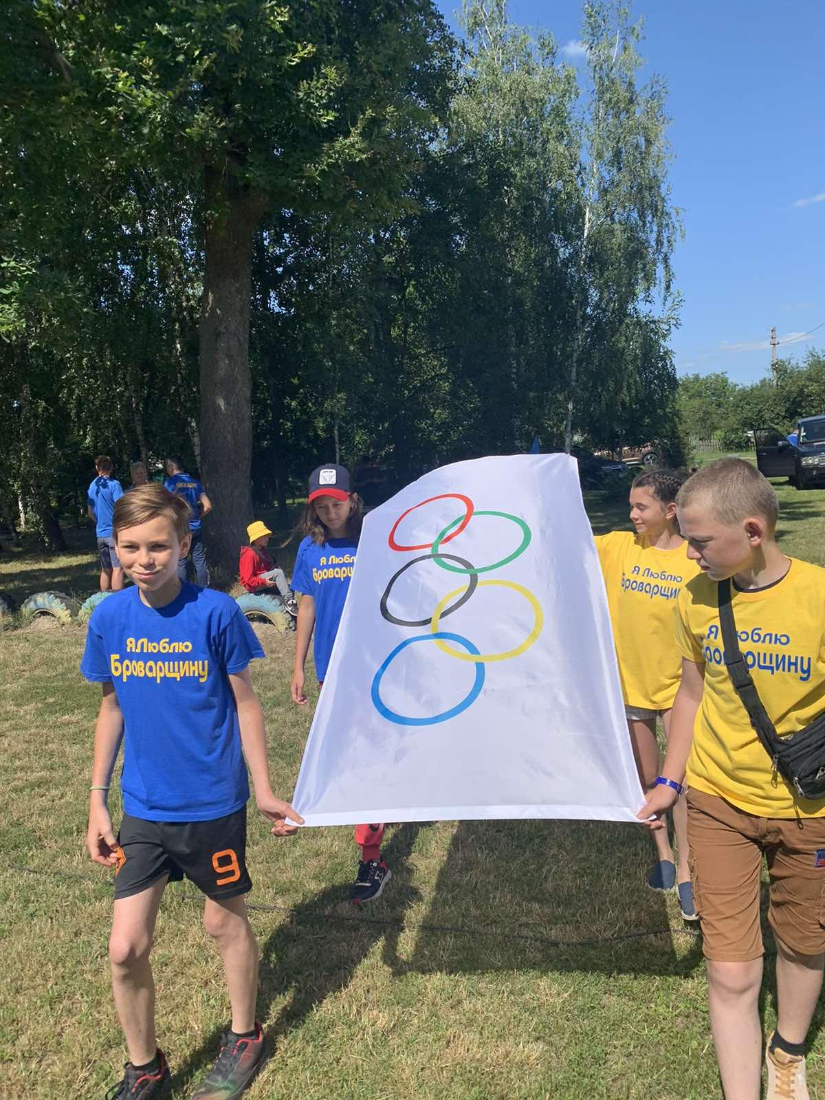 Підняття олімпійського прапора, Калитянська громада. фото