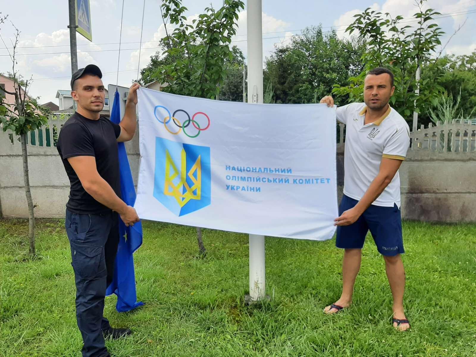 Підняття олімпійського прапора, Гатненська громада. фото